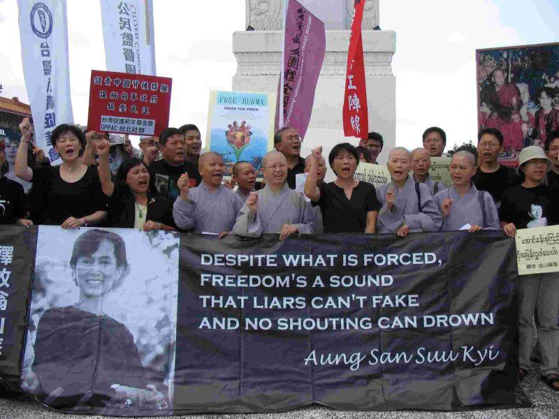 "2007.9.28 ""Free Burma, Free Aung San Suu Kyi""  圖片來源:玄奘大學"