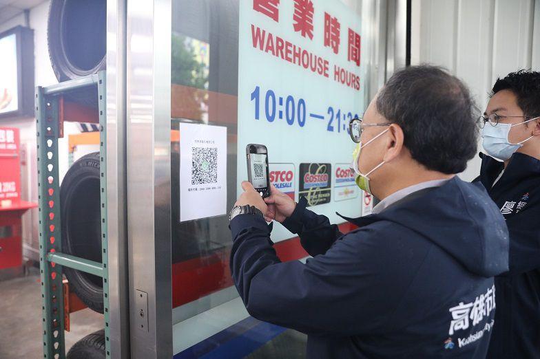 史哲副市長至賣場先進行實聯制QR CODE。  圖片來源:高市府經發局