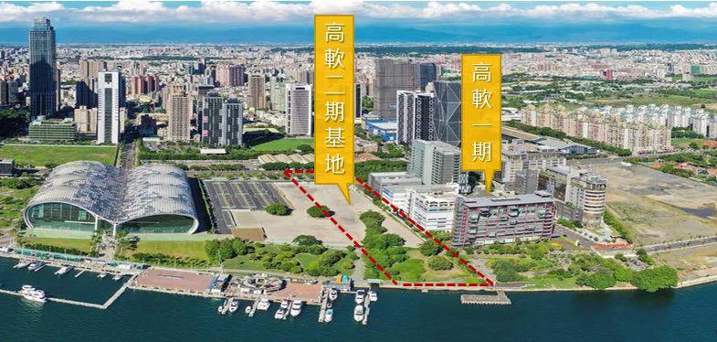 高軟二期基地緊鄰高軟一期北側緊鄰輕軌、捷運紅線交通便利。