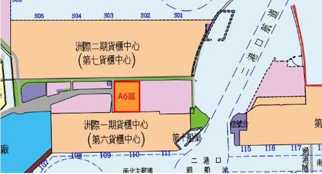 本次招商計畫洲際一期貨櫃中心A6區域。  圖片來源:台灣港務公司提供