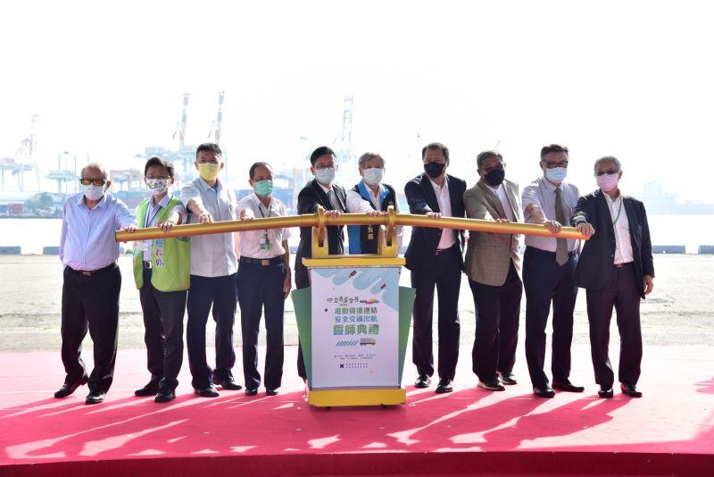 臺灣港務公司與交通部航港局共同舉辦「港動貨運連結,安全交通出航」道安宣傳及誓師活動。